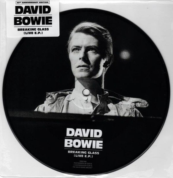 BOWIE, DAVID Breaking Glass E.P. (SINGLE Vinyl) VINYL SINGLE
