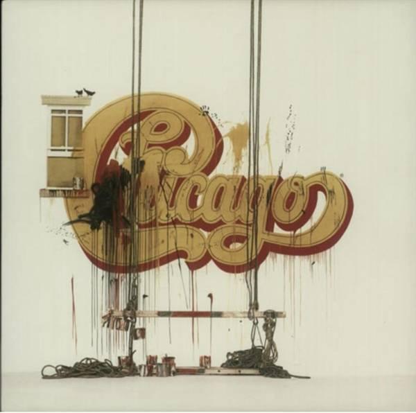CHICAGO Chicago Ix: Chicago's' Greatest Hits LP