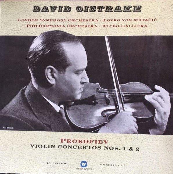 DAVID OISTRAKH/LOVRO VON MATACIC/ALCEO GALLIERA Prokofiev: Violin Concertos LP