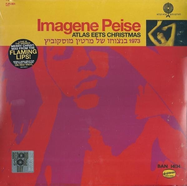 THE FLAMING LIPS Imagene Peise - Atlas Eets Christmas LP