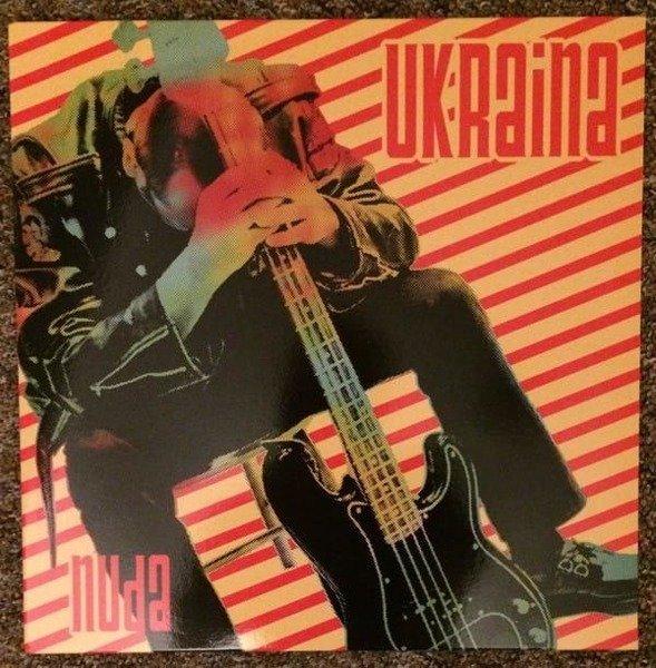 UKRAINA Nuda LP