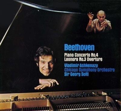 VLADIMIR ASHKENAZY Beethoven Piano Conc. 4 LP